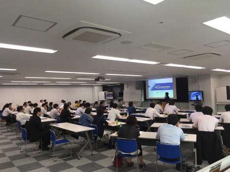 S__7643230講習会